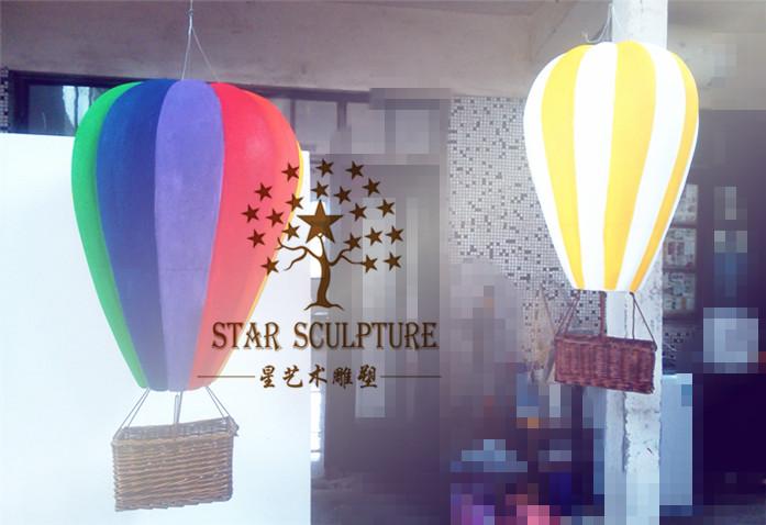 星艺术雕塑-热气球泡沫雕塑